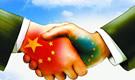 中國制造業要對接歐美高端制造