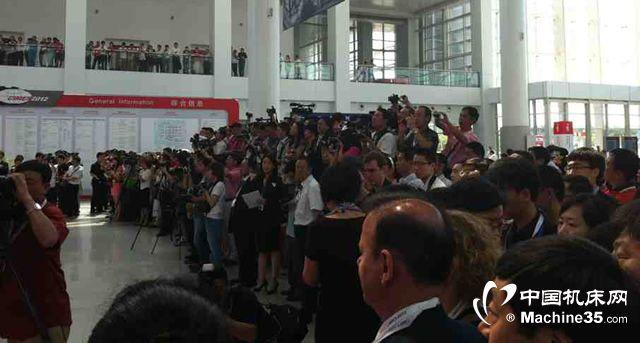 CIMES2012第十一届中国国际机床工具展开幕式