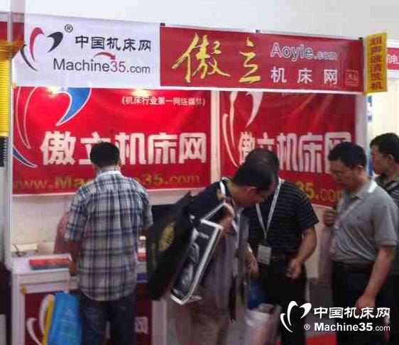 中国机床网参展CIMES2012第十一届中国国际机床工具展