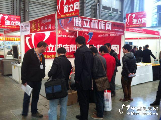 中国机床网参加第14届中国工博会