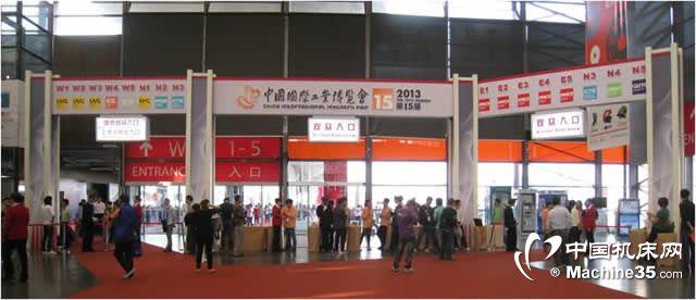 MWCS2013數控機床展與金屬加工展