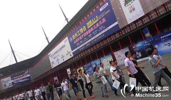 2017鄭州工博會匯集中部製造力量,市場升級 異軍突起