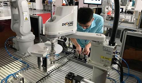 工业机器人技能大赛