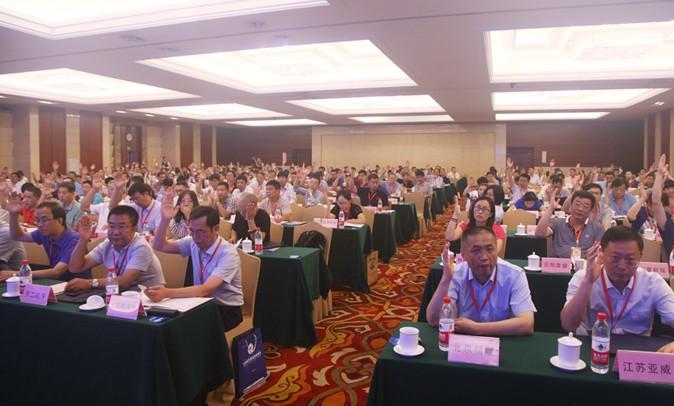 龙都国际娱乐工具工业协会理事会成功换届