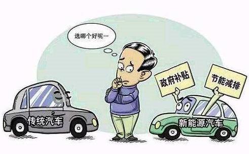 传统能源汽车真的马上就要被淘汰掉吗