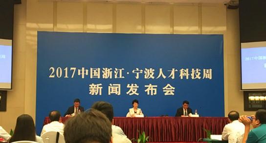 """""""中国制造2025""""部分细分领域人才招聘难度较大"""