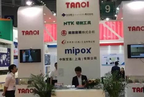 中阪贸易(上海)有限公司