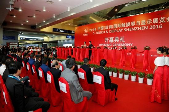 2017深圳国际全触与显示展11月再攀触控显示行业新高峰