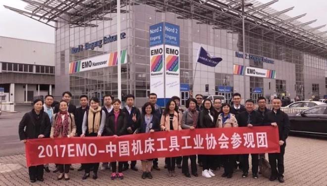 机床协会组团参观考察EMO 2017展会
