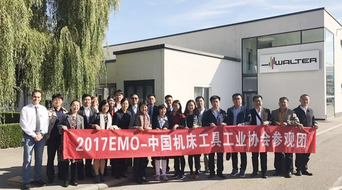 EMO 2017参观团前往图宾根参观瓦尔特公司
