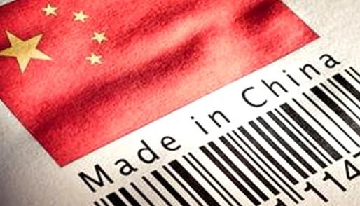 """八成德国人认为""""中国制造""""是""""德国制造""""的对手"""