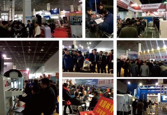 第32届无锡太湖国际机床及智能工业技术创新展览会