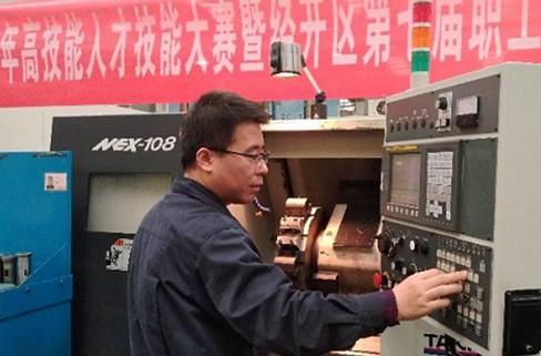 西安工匠比拼技艺 数控车工精度为头发丝六分之一