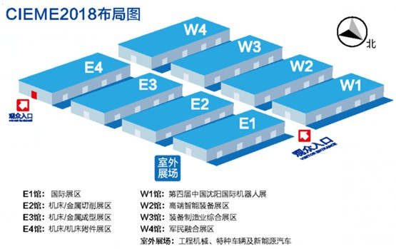 cieme2018第十七届中国国际装备制造业博览会