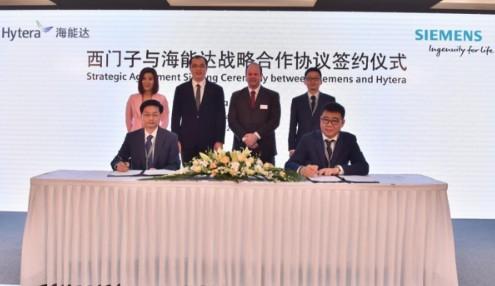 西门子助力中国工业加速数字化转型jf-767
