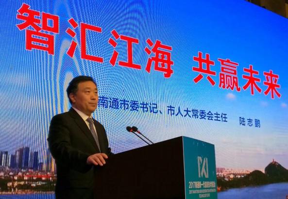 到2025年南通市新一代信息技术产业规模将突破5000亿元