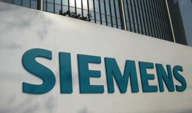 欧洲西门子宣布将在全球范围内裁员6900人