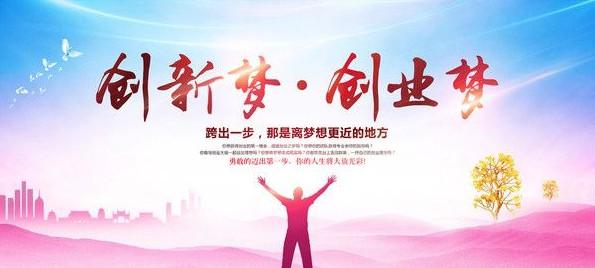 2017中国创新创业大赛军民融合专业赛西安闭幕