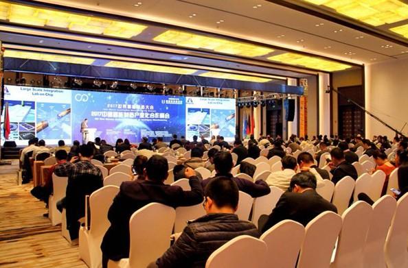 中德智能制造峰会在南京未来科技城成功举办