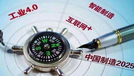 中国智能制造发展取得了长足的进步