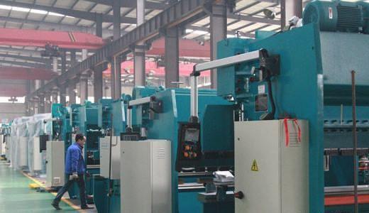 安徽创建全国剪折机床产业知名品牌创建示范区