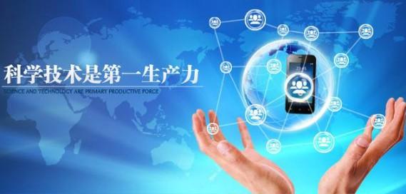 普什宁江公司荣获国家科学技术进步奖二等奖