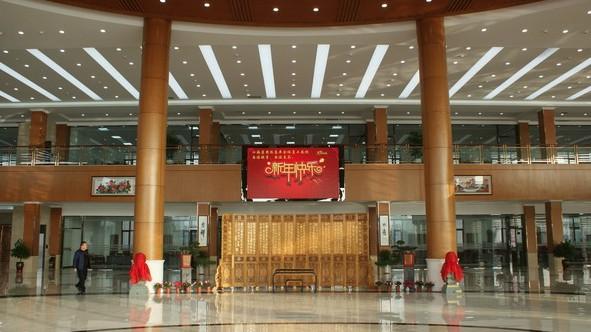 江海机床集团举行智能装备研究院大楼落成仪式