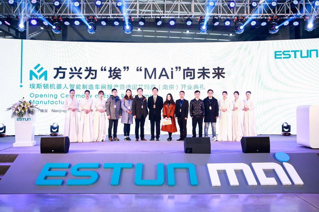 由博世力士乐中国与埃斯顿自动化共建的机器人智能工厂项目正式宣布投产。