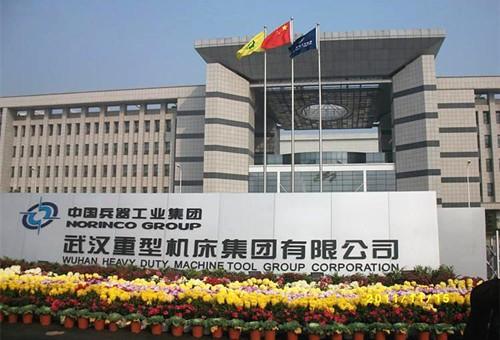 武重制造是矗立着的中国重型优发国际行业的基石