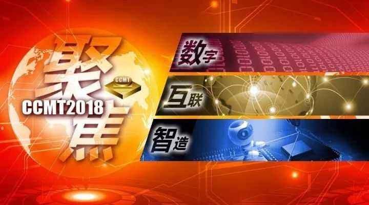 全球上千家机床厂商即将汇集上海浦东竞技