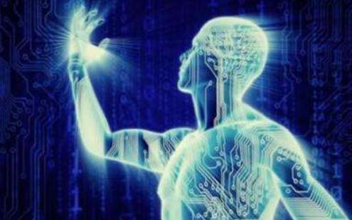 人工智能产业推进 有望创造超万亿产值