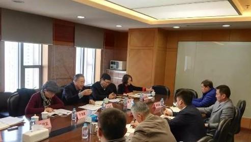 王瑞祥会长到中国机床工具工业协会调研