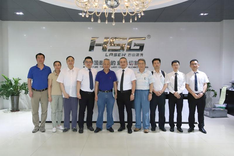 中国机床工具工业协会到访宏山激光