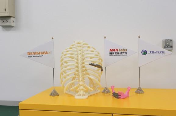 国研院仪科中心与产业端及医院端以金属3D打印研发生产的医疗植入体