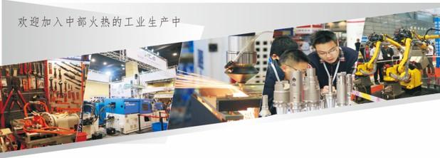 工業生產圖片
