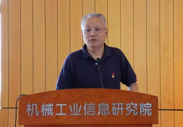 中国机床工具工业协会发言