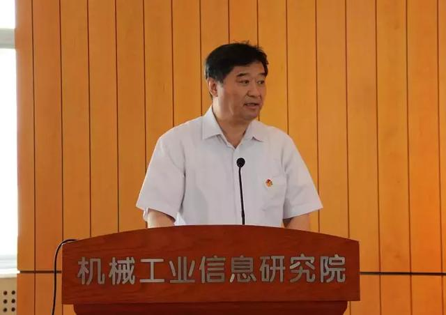中国工程机械工业协会发言