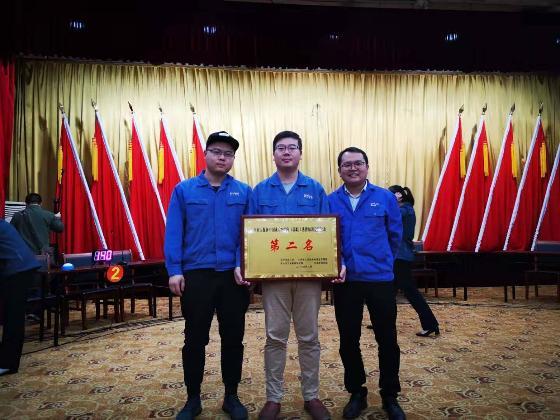 星火机床公司获全市庆祝新中国成立70周年劳动法律知识竞赛第二名