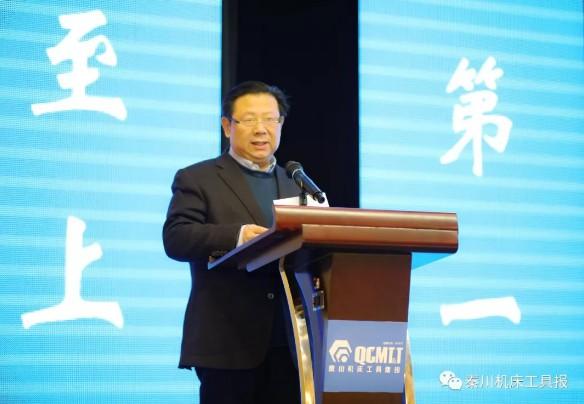 陕西省国资委一级巡视员吴苏平讲话