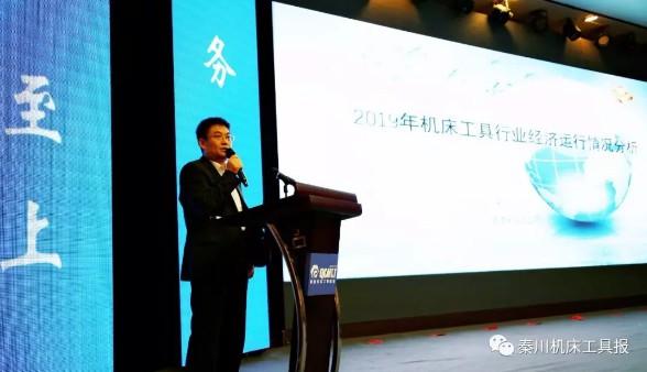 中国机床工具工业协会常务理事长毛予锋