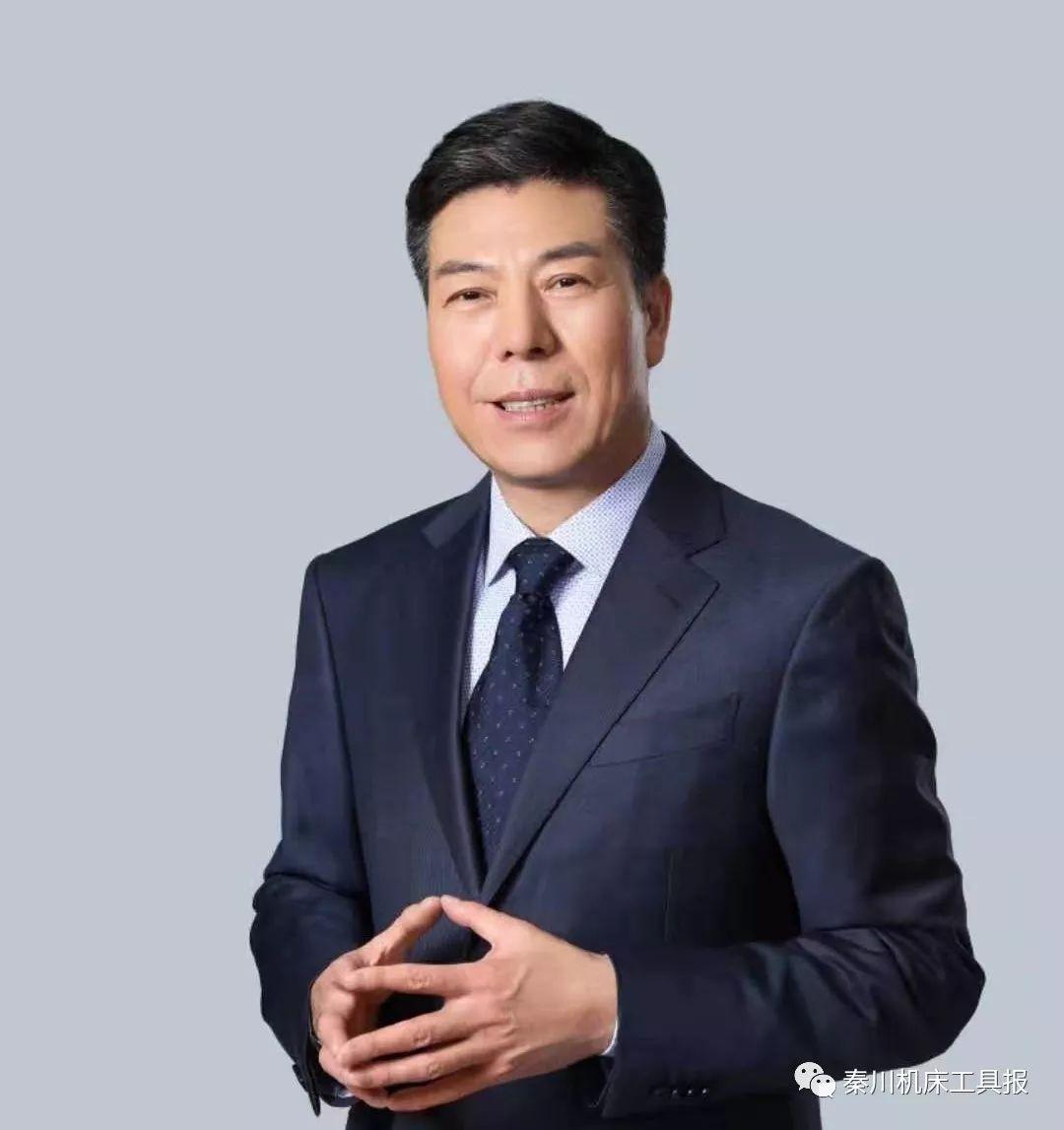 秦川机床工具集团党委书记、董事长严鉴铂
