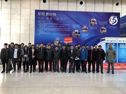 中海油能源发展装备技术有限公司加工制◎造分公司
