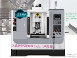 加工超硬材料的数控机床,cnc龙门,cnc卧加