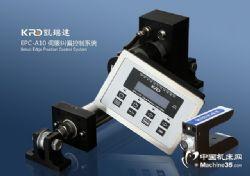 伺服糾偏控制器EPC-A10/LPC-12