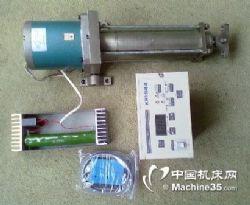 EPC-D12型光電糾偏控制器