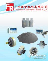 張力控制器,磁粉制動器,磁粉離合器