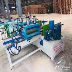 建华机械厂专业生产梳齿机接木机指接机