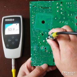 PCB三防漆測厚儀 電路板UV膠油墨厚度檢測儀