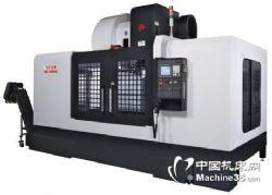 供应CNC金属加工中心机、台湾立式加工中心、数控立式车床