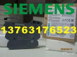 SIRIUS 继电器 3RQ3018-1AB00